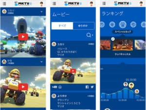 Mario-Kart-Companion-App